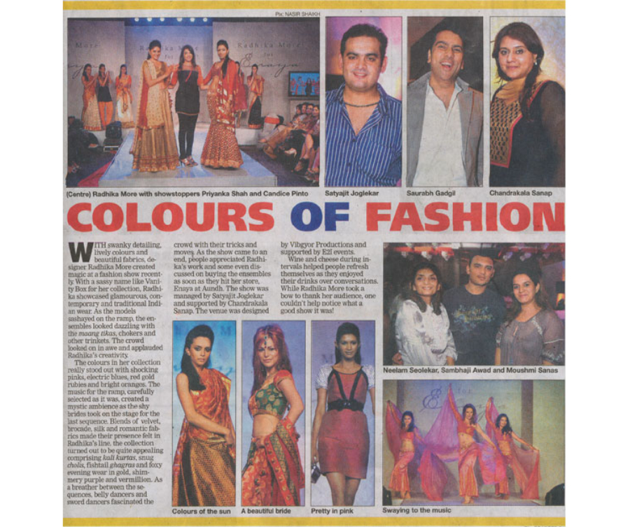 Pune Times, 2010 (Pune-India)1